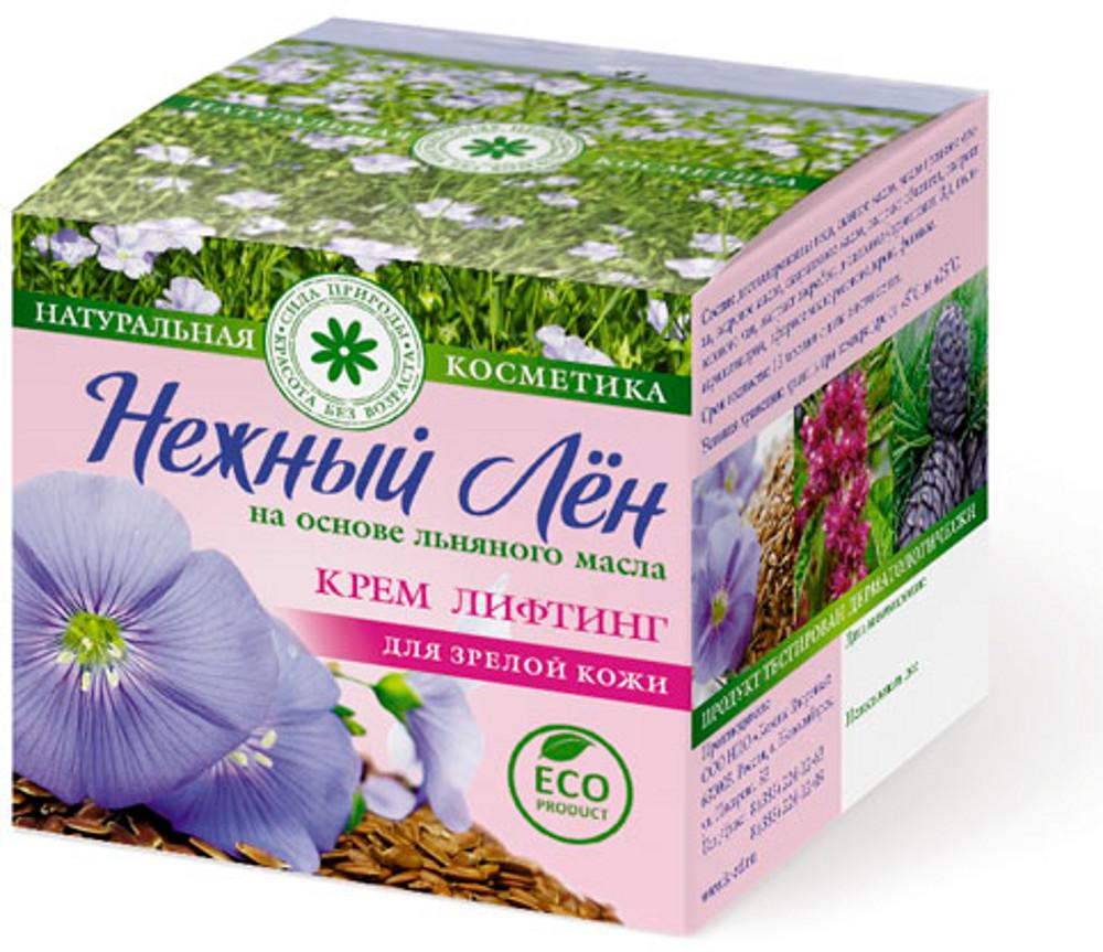 Купить лечебную косметику нижний новгород avon туалетная вода мужская
