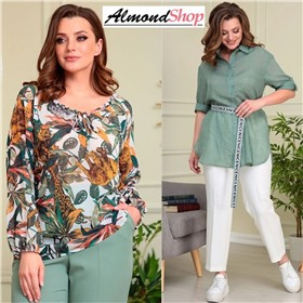 АlmondShop - женская одежда от 46-72 размера. Новинки!