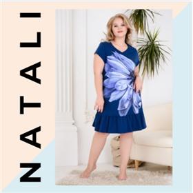 Натали - женский трикотаж! 💥 Новинки💥