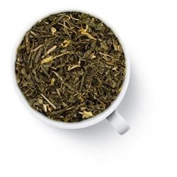 """Чай зелёный ароматизированный """"Лимонный сорбет"""", 0,5 кг"""