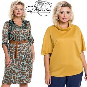 Novita - женская одежда от 42 - 60 размера