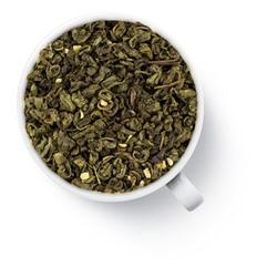 """Чай зелёный ароматизированный """"Со вкусом манго и мирабели"""", 0,5 кг"""