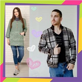 ЦЕНЫ 👍👍👍 Esenia (взрослое) - вязаные свитеры, водолазки, платья.
