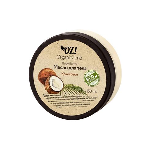 Косметика oz organic zone купить анне симонин косметика купить