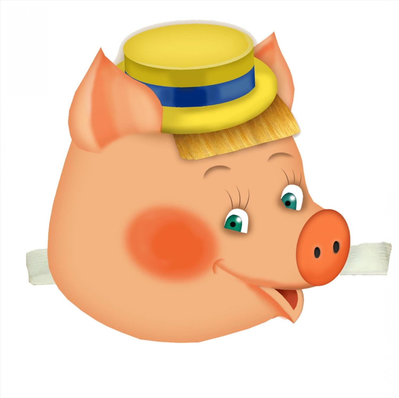 бурлящие картинки свинок из сказок собчак известна