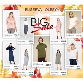 Фабрика Одежды «Eliseeva Olesya». Скидки до 80%