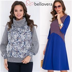 Bellovera - женская одежда из Новосибирска от 42 - 60 размера